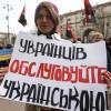 Хмельницький готується до подолання радянської окупації: меню та реклама – українською мовою