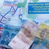 Хмельницькі перевізники просять владу підняти вартість проїзду, обіцяючи пускати великогабаритні автобуси