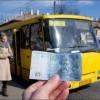 Проїзд у маршрутках Кам'янця-Подільського зросте до 5 грн. Перевізники просили 7 грн