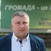 Посаду голови Білогірської ОТГ виборює представник Аграрної партії Мельник