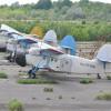 """КП """"Аеропорт Хмельницький"""" не зуміло розіграти 840 тисяч на ремонт посадкової смуги"""