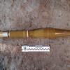 Мешканець Шепетівки зберігав реактивну протитанкову гранату