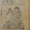 На Хмельниччині розкопали бідон з документами і речами ОУН-УПА