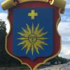Кований металевий герб Кам'янця-Подільського став рекордом України