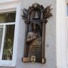 Хмельницькій владі меморіальна дошка Шухевичу обійшлася дорожчою за раніше замовлені