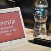 Форум молоді у Хмельницькому: Митрофанський знає, де взяти доступні кредити на житло
