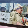 У Хмельницькій області пільговикам даватимуть на проїзд 103,75 грн щомісячно