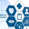 Фінансування по-новому: 9 медзакладів первинки Хмельниччини підписали договори з Нацслужбою здоров'я