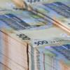 Уряд виділив 141 млн грн на реалізацію проектів регіонального розвитку Хмельниччини – Перелік