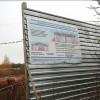 Будівництво дитсадку в мікрорайоні Лезневе затягує 29 млн грн, що вдвічі більше прайсу Мінрегіону