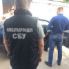 """27-річний прокурор з Білогір'я """"погорів"""" на хабарі 8 тис. грн"""