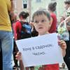 За останні три роки черга до дитсадків області скоротилася на 2561 дитину – ОДА