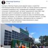Екс-губернатор і радник Порошенка підмітив, що керівництво країни не проявило цікавості до біотеплоелектростанції у Кам'янці