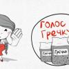 Регіональні публічні обговорення виборчого законодавства в Хмельницькому