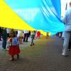 Парад вишиванок у Хмельницькому зібрав близько 1,5 тис. людей