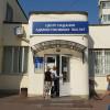 Хмельницький ЦНАП видаватиме біометричні паспорти