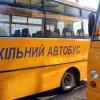Хмельницька облрада перерозподілить освітню субвенцію на закупівлю 10 шкільних автобусів
