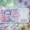 За неповний рік борги із зарплат на Хмельниччині збільшилися на 10 млн грн