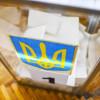 ЦВК оголосила перші вибори у трьох новостворених тергромадах Хмельниччини