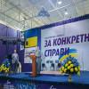 У партії Гереги заперечили, що зливатимуться з президентською БПП