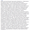 Стягнула з хлопчика штани – у Волочиську вчителька гімназії публічно знущалася над школярами – ЗМІ