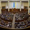 Двоє нардепів від Хмельниччини не прийшли до парламенту на розгляд питання воєнного стану?