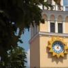 Центральний годинник Хмельницького відремонтують за 200 тисяч