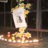 Під будівлею Нацполіції Хмельниччини пройшла акція-пам'ять на честь активістки Катерини Гандзюк