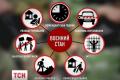Хто з народних депутатів від Хмельниччини голосував за введення воєнного стану
