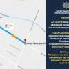 У Хмельницькому цієї суботи обмежать рух по вулиці Прибузькій