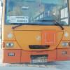 """На Хмельниччині оштрафовано водія рейсового автобуса на """"євробляхах"""""""
