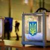 """""""Батьківщина"""" взяла найбільше мандатів на виборах у трьох ОТГ Хмельниччини"""