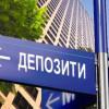 За три роки Хмельницький заробив на депозитах 51 млн грн
