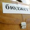 Бюджет Хмельницького на 2019 рік зріс на 56 млн грн порівняно з цьогорічним