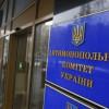 """Заступник міністра обурився, що """"забанена"""" АМКУ фірма екс-депутата продовжує отримувати бюджетні мільйони"""