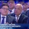 Лозовий і Загородний засвітилися на президентському форумі у Києві