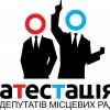Для громадян запущено онлайн-мапу приймалень депутатів місцевих Хмельницької міської ради