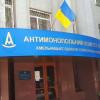 Антимонопольний комітет запідозрив Хмельницьку міськраду в антиконкурентних діях