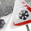 На Хмельниччину насуваються морози, на дорогах очікується ускладнення руху