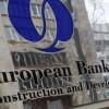 З'явився текст кредитної угоди вартістю 15 млн євро, яку підписала Хмельницька міськрада і ЄБРР