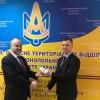 Хмельницьке відділення Антимонопольного комітету отримало нового керівника