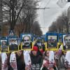 Вулицями Хмельницького пройшовся марш пам'яті Героїв Небесної Сотні