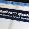 НАЗК перевірить електронні декларації хмельницького мера, начальника митниці і суддів