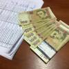 На підкуп виборців у Хмельницькій області планувалось витратити три мільйона гривень