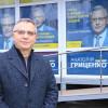 «Команда Гриценка забезпечить дешеві кредити і для людей, і для бізнесу» – Олександр Савченко у Хмельницькому