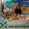 Бюджет Хмельницького готовий покривати бізнесу до 300 тис. грн витрат, понесених у виставкових заходах