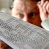 У Хмельницькій області борги за компослуги перевалили 1 млрд. грн