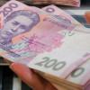 """Колишній головбух """"Спецкомунтрансу"""" на махінаціях вивів з бюджету близько півтора мільйона гривень"""