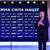 Очільник промислового підприємства: Справжній захист українського виробника є лише у програмі Кошулинського