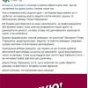 Голова Хмельницької ОДА подякував Порошенку, який зазнав поразки